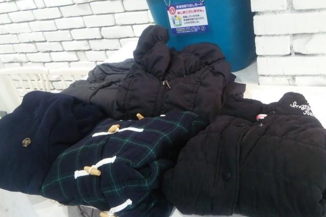 冬物衣料のお洗濯、コインランドリーで賢く節約♬