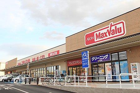 『大戸屋 鳴子店』